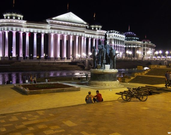 Skopje 2015